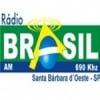 Rádio Brasil 690 AM