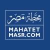 Radio Mahatet Masr