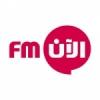 Radio Al Aan 105.3 FM