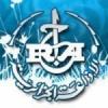 Radio Coran Algerie