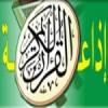 Radio Coran 98.0 FM