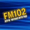 Radio Kol Hayam Haadom 102.0 FM