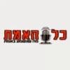Radio Kol Haemet