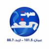 Radio Sawt El Ghad 101.5 FM