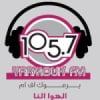 Radio Yarmouk 105.7 FM