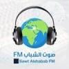 Radio Sawt AlShabab 89.9 FM