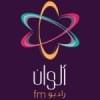 Radio Alwan 93.3 FM