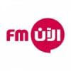 Radio Al Aan 96.9 FM