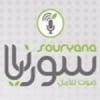 Radio Souryana 88.3 FM