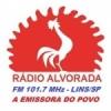Rádio Alvorada 101.7 FM
