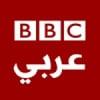 BBC Arabic Radio 96.0 FM