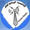 Sana'a Radio 91.1 FM