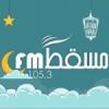 Radio Muscat 105.3 FM