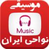 Radio Nava 7 Persian