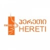 Radio Hereti 102.8 FM