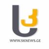 Radio Sk News 97.5 FM