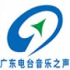 Guangdong Radio