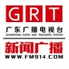Guangdong News Radio 91.4 FM