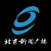 Beijing News Radio 103.9 FM