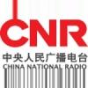 Radio Voice of China 106.1 FM