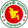 Radio Bangladesh Betar Arabic News