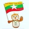 Radio Voice of Burma