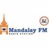 Radio Mandalay 87.9 FM