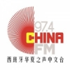 Radio China 97.4 FM