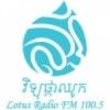 Lotus Radio 100.5 FM