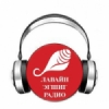Lagala Radio 97.5 FM