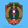 Lao Security Radio 101.5 FM
