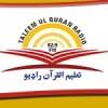 Taleem Ul Quran Radio 92.9 FM