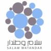 Radio Salam Watandar 98.9 FM