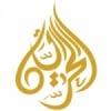 Radio Al Huriya 92.7 FM