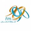 El Radio 9090 90.9 FM