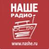 Nashe Radio 103.0 FM