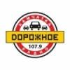 Road Radio 107.9 FM