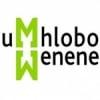 Radio Umhlobo Wenene 93.2 FM
