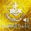 Radio El Bahdja 91.5 FM 94.2 FM