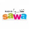 Radio Sawa 990 AM