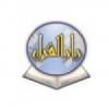 Radio Quran Morocco